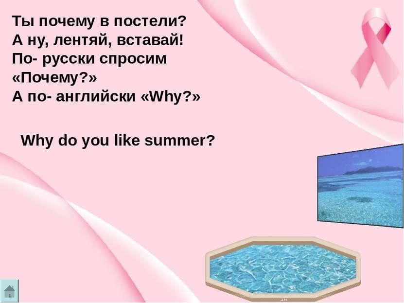 ресурсы: http://gifportal.ru/140_8.html анимация http://gifportal.ru/140_16.h...