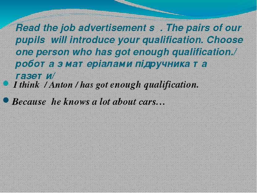 Read the job advertisement s . The pairs of our pupils will introduce your qu...
