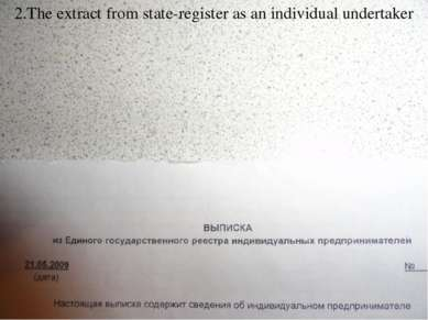 2.The extract from state-register as an individual undertaker