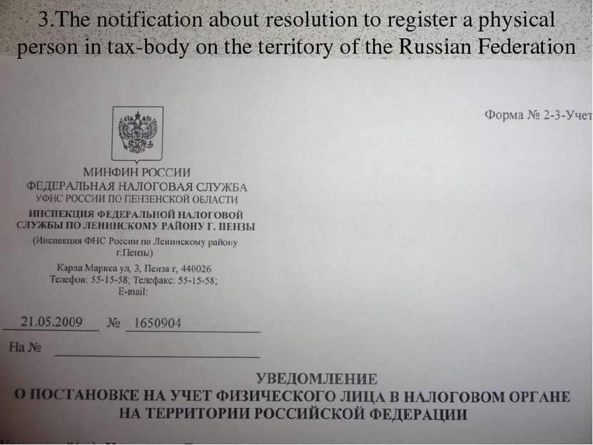 3.The notification about resolution to register a physical person in tax-body...