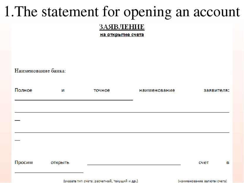 1.The statement for opening an account