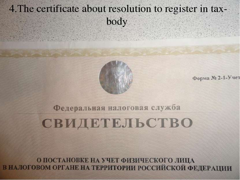 4.The certificate about resolution to register in tax-body