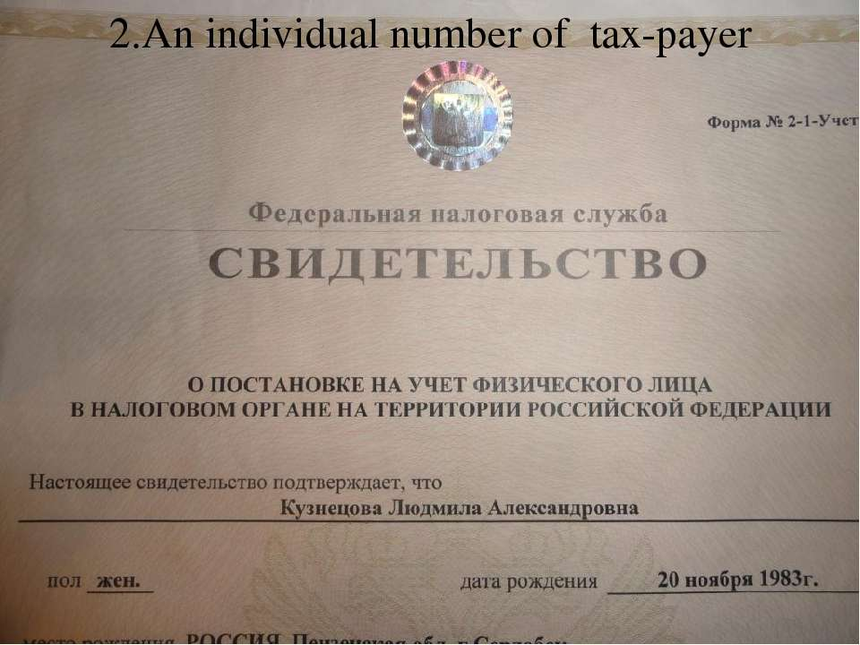 2.An individual number of tax-payer