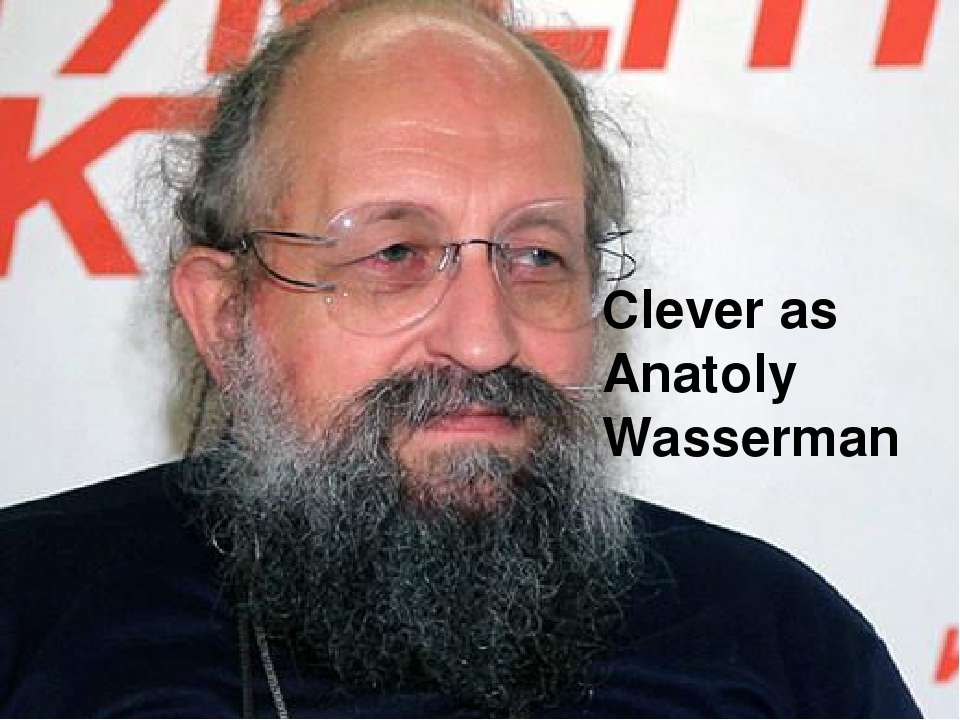 Clever as Anatoly Wasserman