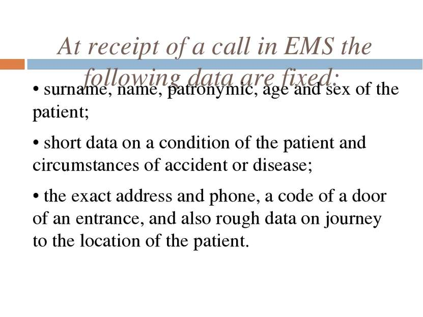 At receipt of a call in EMS the following data are fixed: • surname, name, pa...