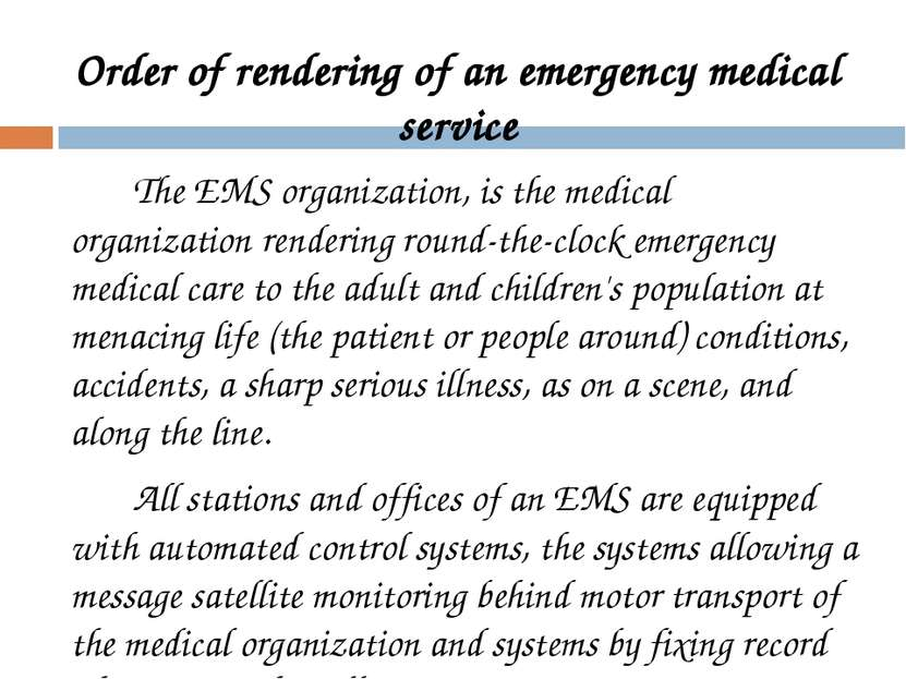 The EMS organization, is the medical organization rendering round-the-clock e...