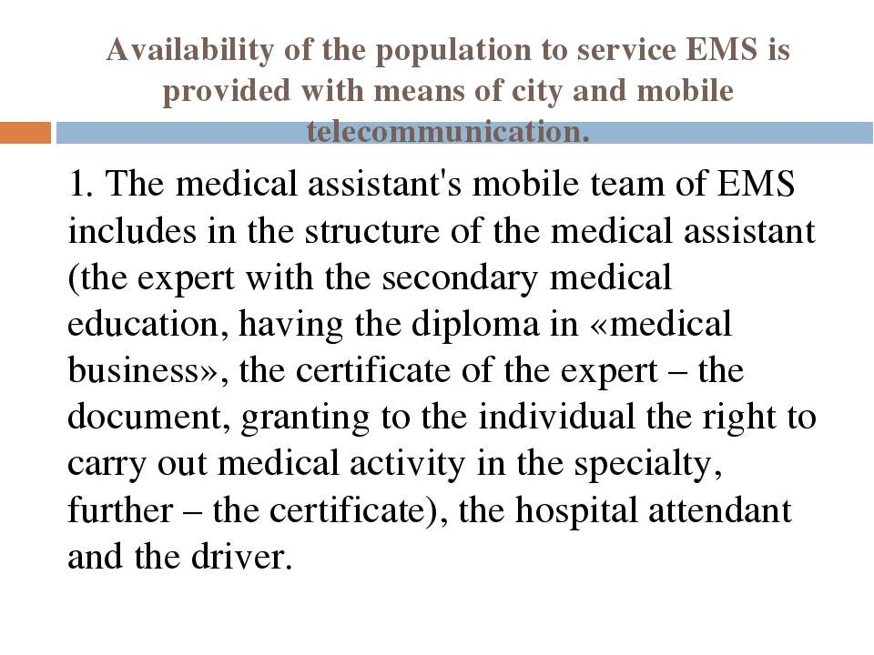 Availability of the population to service EMS is provided with means of city ...