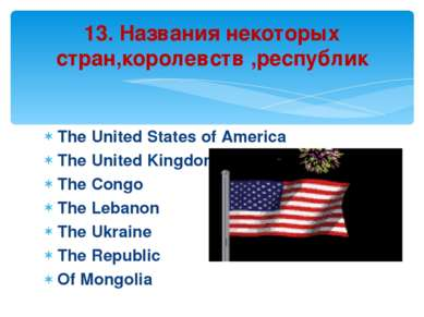 The United States of America The United Kingdom The Congo The Lebanon The Ukr...