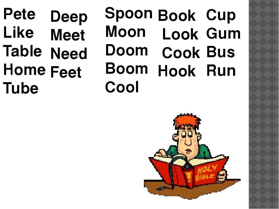 Pete Like Table Home Tube Deep Meet Need Feet Spoon Moon Doom Boom Cool Book ...
