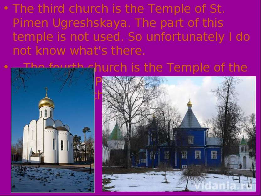The third church is the Temple of St. Pimen Ugreshskaya. The part of this tem...