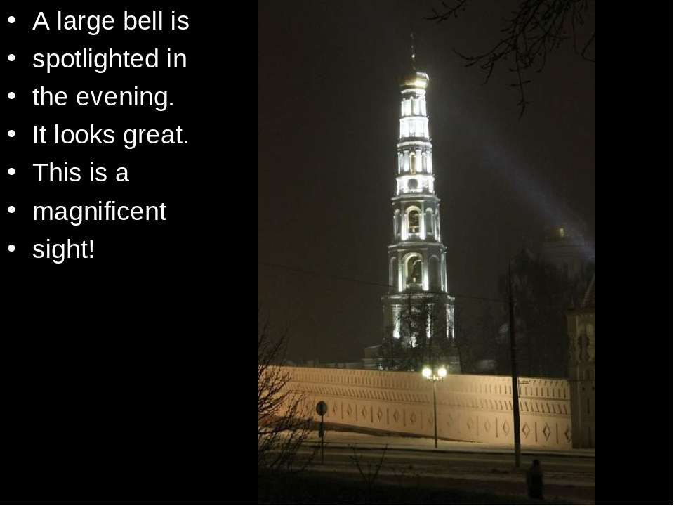 A large bell is spotlighted in the evening. It looks great. This is a magnifi...
