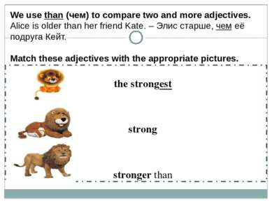 the strongest strong stronger than We use than (чем) to compare two and more ...
