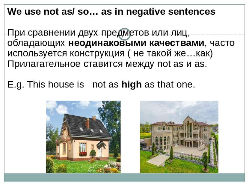 We use not as/ so… as in negative sentences При сравнении двух предметов или ...