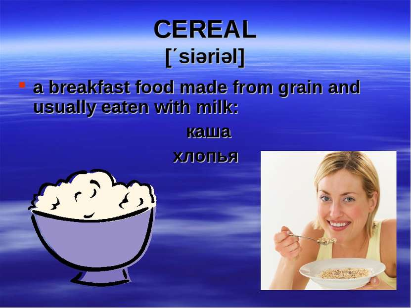 CEREAL [΄siəriəl] a breakfast food made from grain and usually eaten with mil...