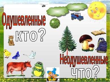Образовательный портал Мой университет – www.moi-universitet.ru Факультет «Ре...
