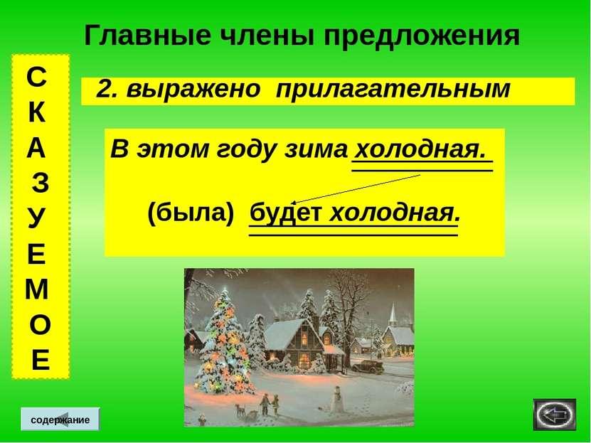 Как определить спряжение глагола Если окончание ударное, спряжение определить...