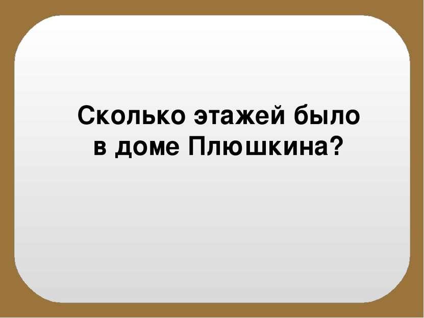 Использованные ресурсы: http://images.yandex.ru Т. Р. Наумова, учитель русско...
