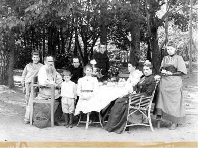 Семья С.А.Берс. 1862