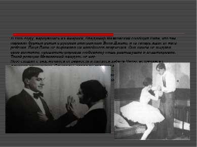 В 1926 году, вернувшись из Америки, Владимир Маяковский сообщил Лиле, что там...