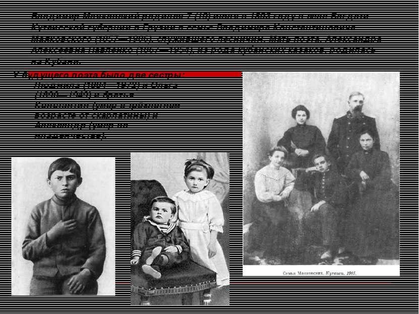 Владимир Маяковский родился 7 (19)июляв 1893 году в селеБагдати Кутаисской...