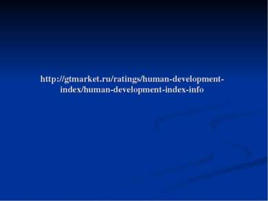 http://gtmarket.ru/ratings/human-development-index/human-development-index-info