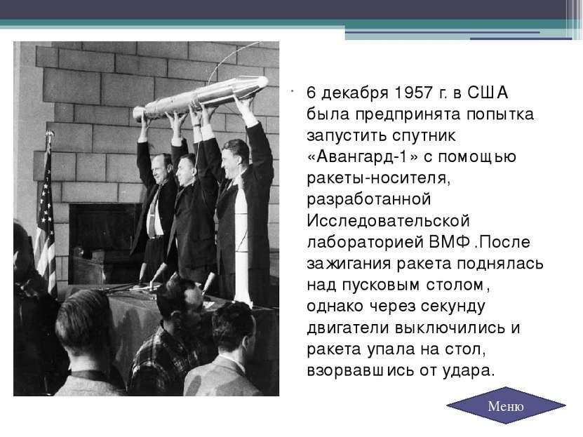 22 февраля 1966 года, в рамках проекта подготовки длительного полёта человека...