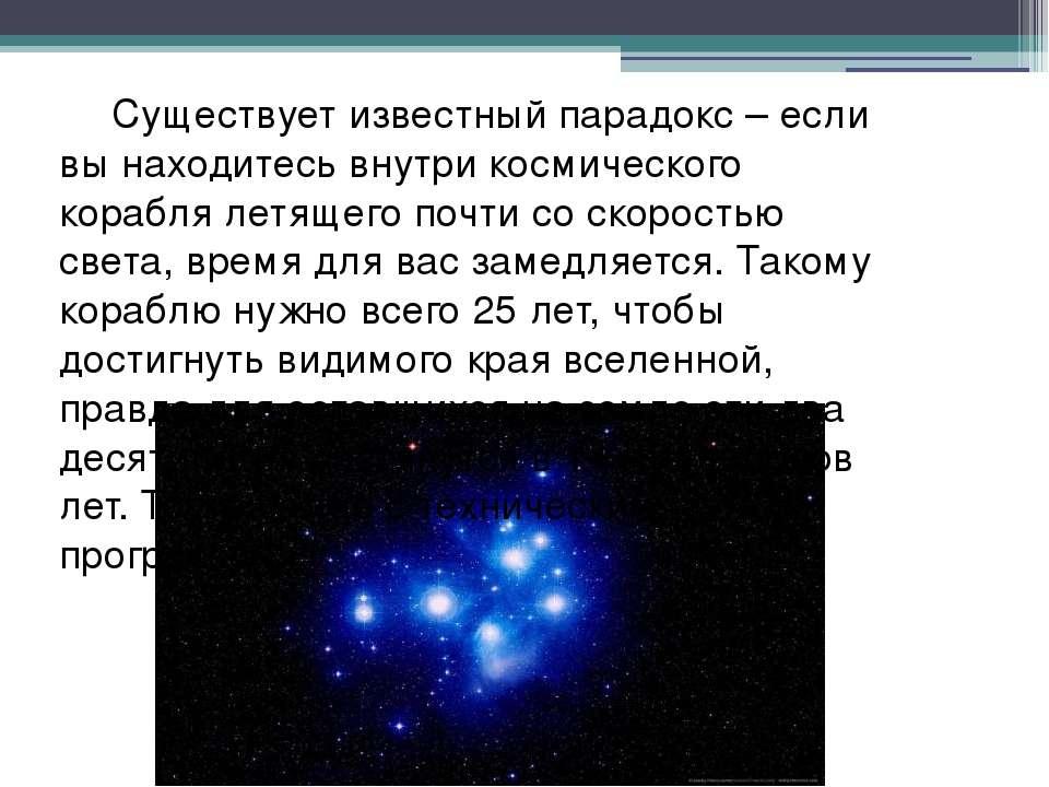 23 марта1881 годаН.И.Кибальчич, находясь в заключении, выдвинул идею ракетн...