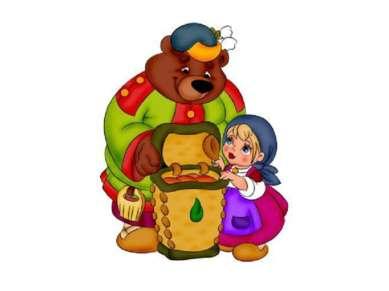 Все чай пили, с вкусными пирогами, которые Машенька в избушке у медведя напек...