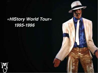 «HIStory World Tour» 1995-1996