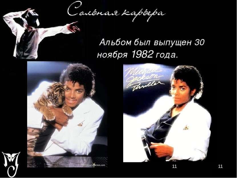 Альбом был выпущен 30 ноября 1982 года.