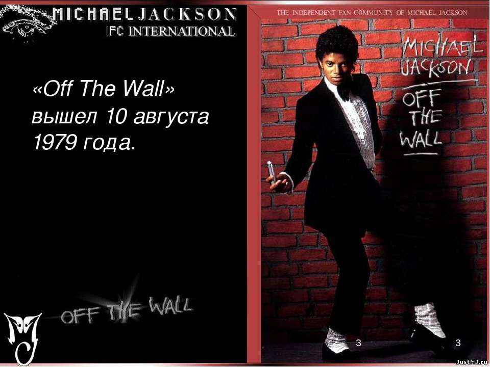 «Off The Wall» вышел 10 августа 1979 года.