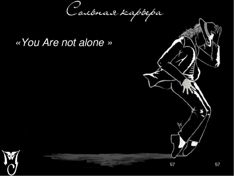 «You Are not alone »