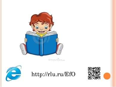 http://rlu.ru/EfO