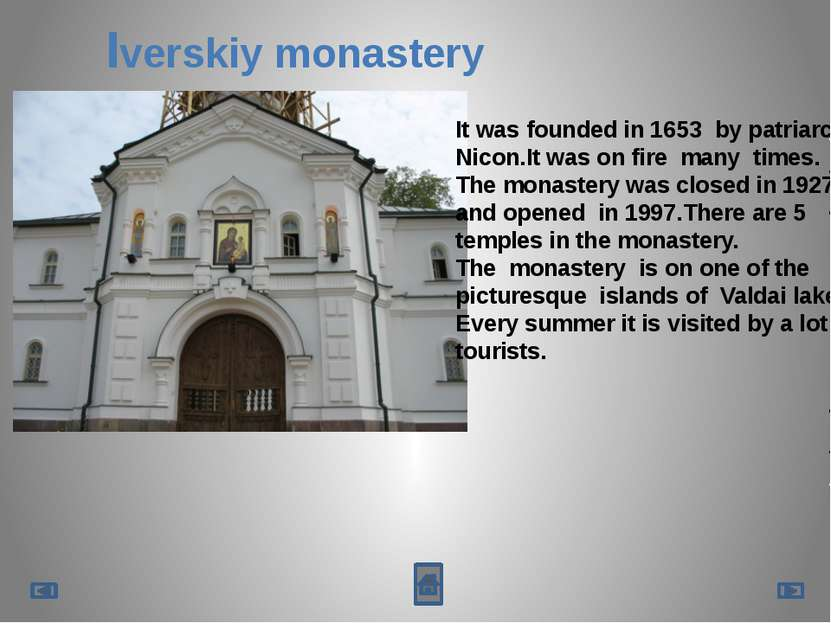 Iverskiy monastery It was founded in 1653 by patriarch Nicon.It was on fire m...