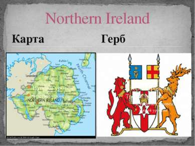 Карта Northern Ireland Герб