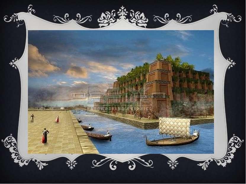 В 90 километрах от Багдада находятся развалины Вавилона. Древний город давно ...