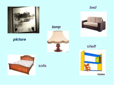 picture lamp bed shelf sofa
