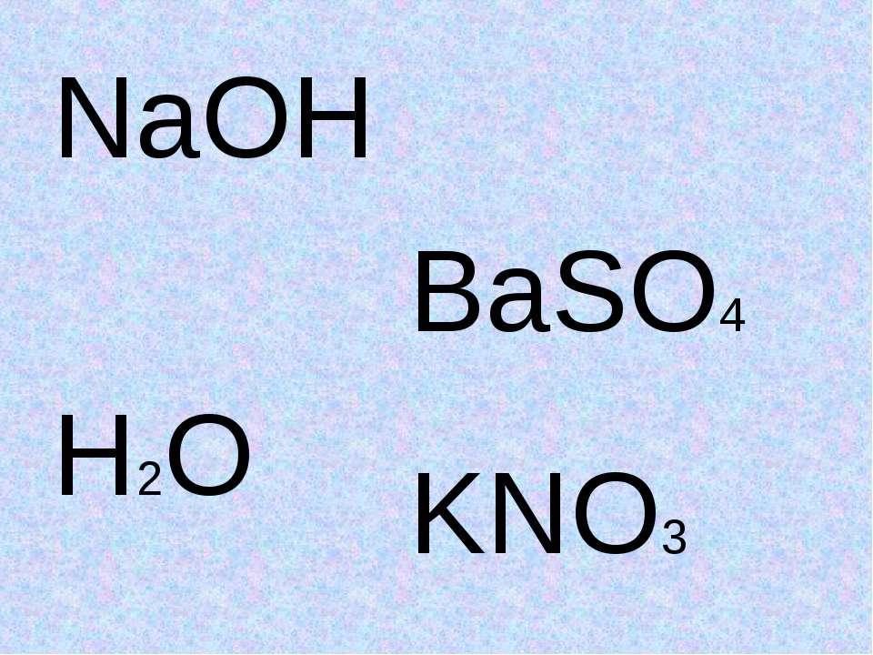NaOH H2O BaSO4 KNO3