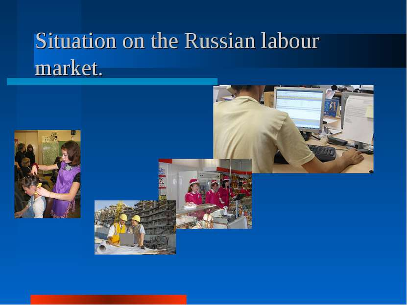 Situation on the Russian labour market.