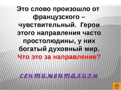 Кто это? Лев Николаевич Толстой