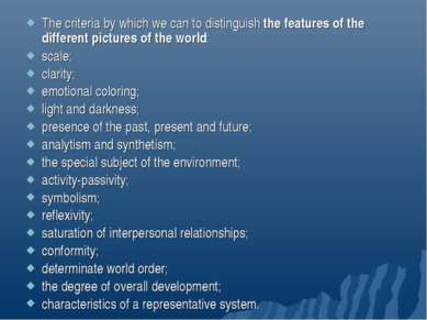 The criteria by which we can to distinguish the features of the different pic...