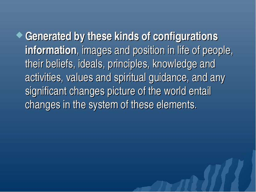 Generated by these kinds of configurations information, images and position i...