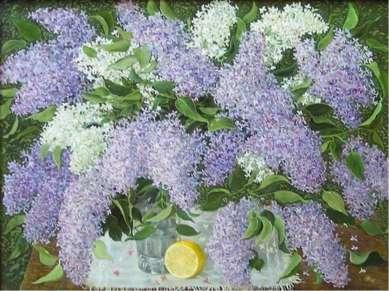У П.П. Кончаловского множество картин, где он изображает сирень.