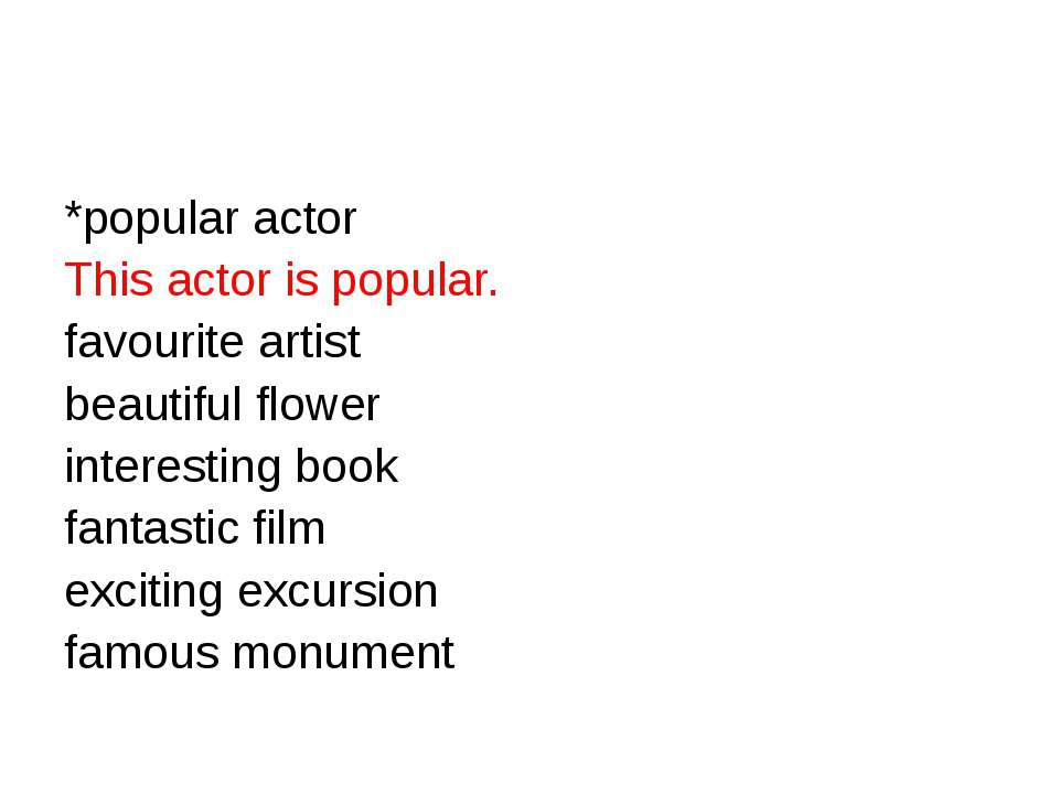 *popular actor This actor is popular. favourite artist beautiful flower inter...