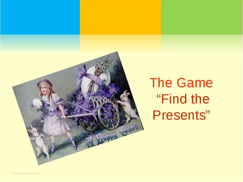 """The Game """"Find the Presents"""""""