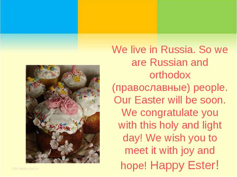 We live in Russia. So we are Russian and orthodox (православные) people. Our ...