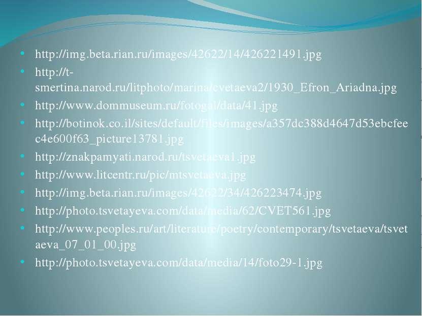 http://img.beta.rian.ru/images/42622/14/426221491.jpg http://t-smertina.narod...