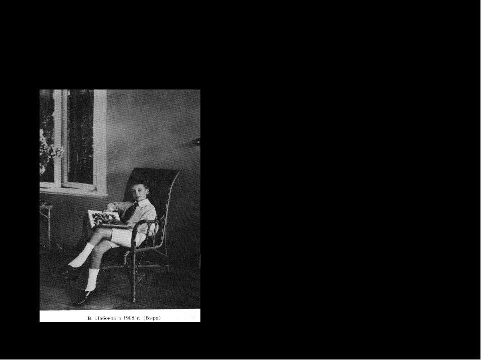 Детство будущего писателя было сказочным. Он вырос в атмосфере любви, получая...