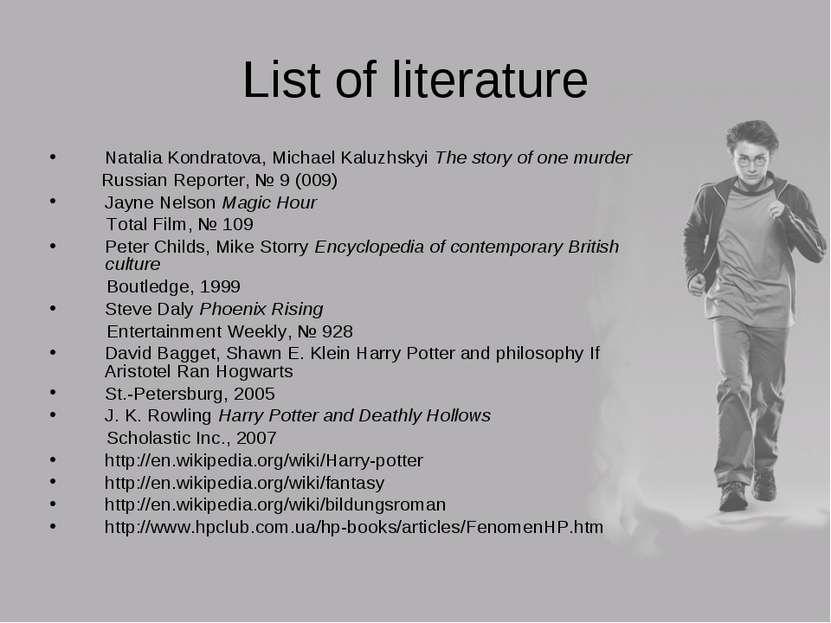 List of literature Natalia Kondratova, Michael Kaluzhskyi The story of one mu...
