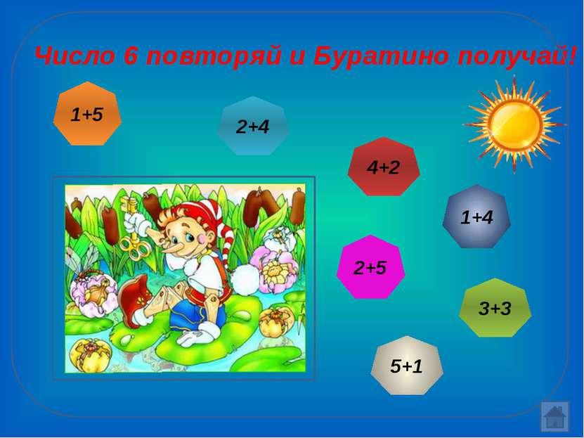 Интернет-ресурсы Фон http://s1.pic4you.ru/allimage/y2012/06-16/12216/2142573....
